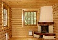 Блок-хаус по низким ценам Краснодар